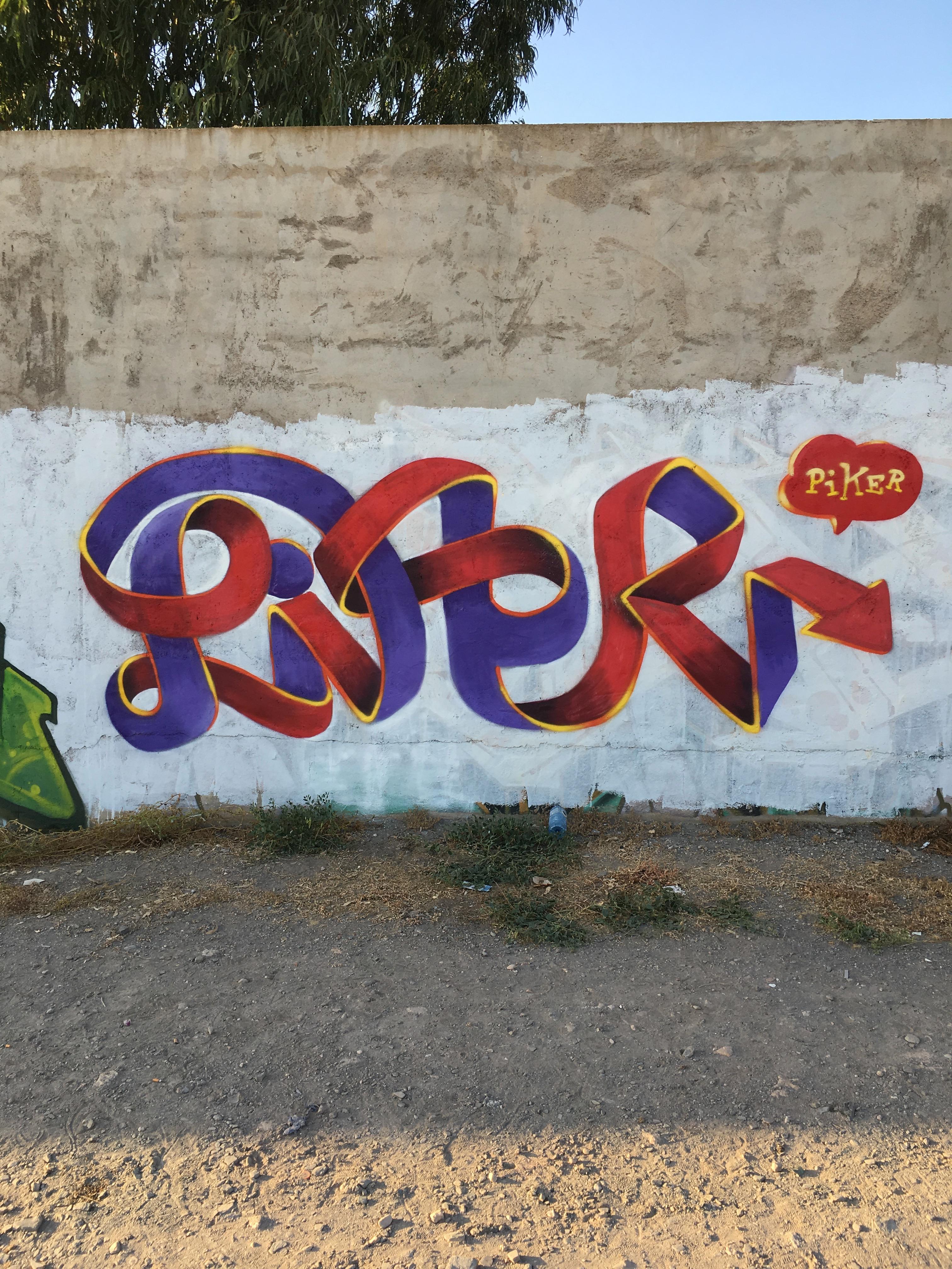 puro hip hop 2 pikerone