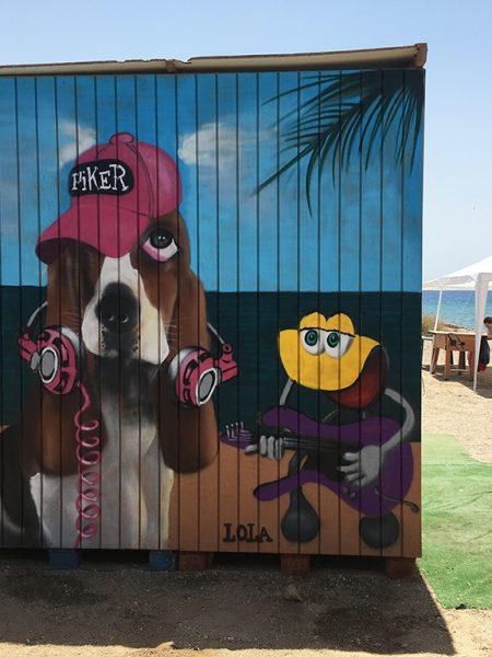 pikerone dog rock festival