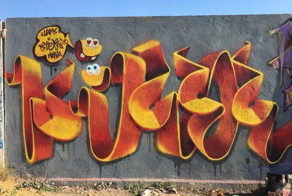 Piker clams © Vera (Almería)